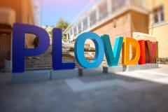 Η eauropean πολιτιστική πρωτεύουσα 2019, Plovdiv Στοκ φωτογραφίες με δικαίωμα ελεύθερης χρήσης
