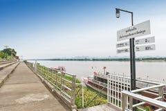 Η Mekong κρουαζιέρα παραδείσου, κρουαζιέρα βαρκών τουριστών κατά μήκος του ποταμού Μεκόνγκ στην επαρχία Nakhon Phanom, της Ταϊλάν Στοκ εικόνες με δικαίωμα ελεύθερης χρήσης