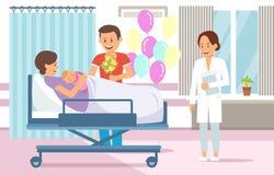 Θάλαμος μητρότητας Διανυσματική επίπεδη απεικόνιση διανυσματική απεικόνιση
