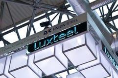 Θάλαμος Luxsteel σε MosBuild 2013 Στοκ φωτογραφία με δικαίωμα ελεύθερης χρήσης