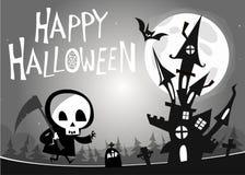 Θάνατος με ένα δρεπάνι και ένα συχνασμένο σπίτι στο υπόβαθρο νύχτας επίσης corel σύρετε το διάνυσμα απεικόνισης μαύρο λευκό στοκ εικόνες με δικαίωμα ελεύθερης χρήσης