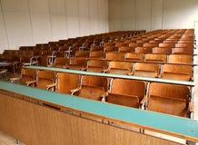 θέατρο διάλεξης Στοκ εικόνες με δικαίωμα ελεύθερης χρήσης