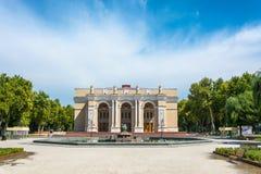 Θέατρο που ονομάζεται Ουζμπεκιστάν μετά από Alisher Navoi στην Τασκένδη, στοκ εικόνα με δικαίωμα ελεύθερης χρήσης