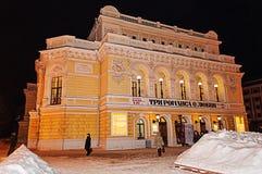 Θέατρο δράματος που ονομάζεται μετά από το Γκόρκυ σε Nizhny Novgorod, χειμερινό eveni στοκ φωτογραφία