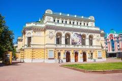 Θέατρο δράματος Novgorod Nizhny στοκ φωτογραφία