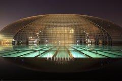 θέατρο της Κίνας στοκ φωτογραφία με δικαίωμα ελεύθερης χρήσης