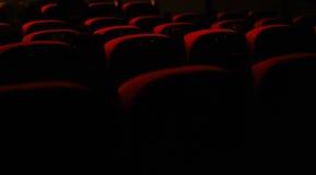 θέατρο στοκ εικόνα με δικαίωμα ελεύθερης χρήσης