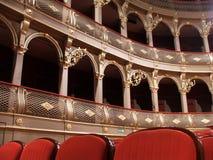 θέατρο Στοκ Φωτογραφία