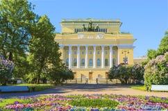 Θέατρο Alexandrinsky στην Αγία Πετρούπολη, Ρωσία Στοκ εικόνα με δικαίωμα ελεύθερης χρήσης
