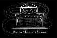 Θέατρο Bolshoi απεικόνιση της Μόσχας, Ρωσία lineart για το λογότυπο, εικονίδιο, αφίσα, έμβλημα, άσπρη γραμμή στο υπόβαθρο πινάκων διανυσματική απεικόνιση