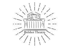 Θέατρο Bolshoi απεικόνιση της Μόσχας, Ρωσία lineart για το λογότυπο, εικονίδιο, αφίσα, έμβλημα, γραπτός, που απομονώνεται χωρίς διανυσματική απεικόνιση