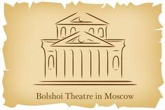 Θέατρο Bolshoi απεικόνιση της Μόσχας, Ρωσία lineart για το λογότυπο, εικονίδιο, αφίσα, έμβλημα στο υπόβαθρο που μιμείται το καφετ ελεύθερη απεικόνιση δικαιώματος