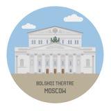 Θέατρο Bolshoi Μόσχα Ρωσία απεικόνιση αποθεμάτων