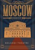 Θέατρο Bolshoi, Μόσχα υπόβαθρο ορόσημων ταξιδιού διανυσματική απεικόνιση