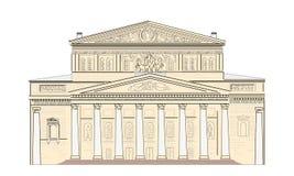 Θέατρο Bolshoi στη Μόσχα διανυσματική απεικόνιση
