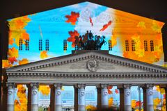 Θέατρο Bolshoi το βράδυ Μόσχα Στοκ Φωτογραφίες