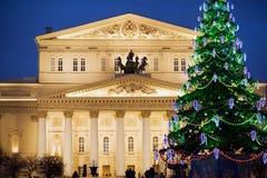 Θέατρο Bolshoi το βράδυ Μόσχα Στοκ φωτογραφία με δικαίωμα ελεύθερης χρήσης