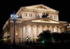 θέατρο bolshoi Στοκ φωτογραφία με δικαίωμα ελεύθερης χρήσης