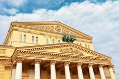 Θέατρο Bolshoi Στοκ εικόνες με δικαίωμα ελεύθερης χρήσης