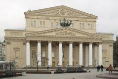 Θέατρο Bolshoi στοκ εικόνες