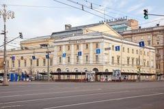 Θέατρο Maly Στοκ Εικόνα