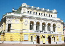 Θέατρο Nizhny Novgorod δράματος στοκ εικόνα με δικαίωμα ελεύθερης χρήσης