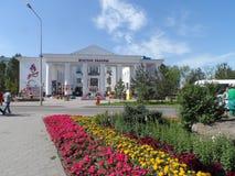 Θέατρο Zhastar Στοκ εικόνες με δικαίωμα ελεύθερης χρήσης