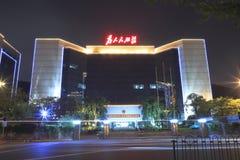Θέα νύχτας κυβερνητικής οικοδόμησης Xiamen Στοκ Εικόνες