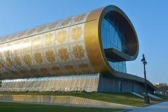 Θέες του Μπακού, μουσείο ταπήτων Στοκ εικόνες με δικαίωμα ελεύθερης χρήσης