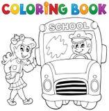 Θέμα 3 σχολικών λεωφορείων βιβλίων χρωματισμού απεικόνιση αποθεμάτων