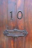θέση πορτών κιβωτίων Στοκ Φωτογραφία