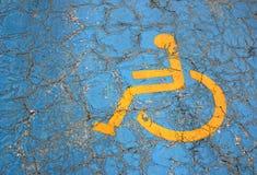 θέση στάθμευσης αναπηρία&sigma Στοκ εικόνα με δικαίωμα ελεύθερης χρήσης