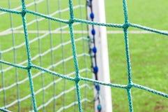Θέση στόχου ποδοσφαίρου και καθαρός στοκ φωτογραφία με δικαίωμα ελεύθερης χρήσης