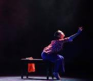 Θέση του χορού ελπίδα-πανεπιστημιουπόλεων Στοκ Εικόνες