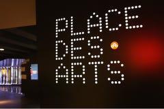 Θέση des arts 1 του Μόντρεαλ στοκ εικόνες