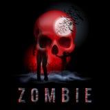 Θέση Zombie ελεύθερη απεικόνιση δικαιώματος