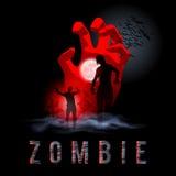 Θέση Zombie απεικόνιση αποθεμάτων