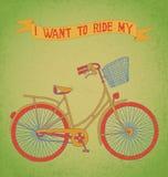 Θέλω να οδηγήσω το ποδήλατό μου Στοκ εικόνα με δικαίωμα ελεύθερης χρήσης
