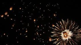 Θαυμάσια φωτεινή ζωηρόχρωμη αντανακλημένη φοβιτσιάρης περιστροφή φωτισμού λαμπτήρων ανώτατων διακοσμήσεων λεσχών νύχτας κομμάτων  φιλμ μικρού μήκους