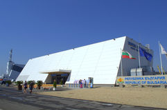 Θαλάσσιος σταθμός, Burgas Βουλγαρία Στοκ φωτογραφίες με δικαίωμα ελεύθερης χρήσης