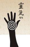θεραπεία χεριών Στοκ εικόνα με δικαίωμα ελεύθερης χρήσης