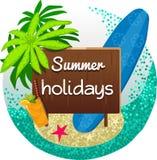 Θερινές διακοπές και αναψυχή διανυσματική απεικόνιση