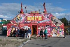 Θερινή άποψη σχετικά με τη σκηνή της κινητής ρωσικής αδρεναλίνης τσίρκων την ηλιόλουστη ημέρα στοκ φωτογραφία με δικαίωμα ελεύθερης χρήσης