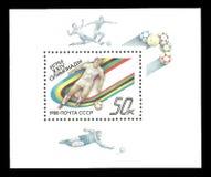 Θερινοί Ολυμπιακοί Αγώνες της Σεούλ στοκ φωτογραφία με δικαίωμα ελεύθερης χρήσης