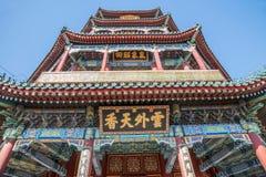 Θερινό παλάτι του Πεκίνου για να στείλει τα κτήρια του τοπικού LAN Tong Στοκ Εικόνες