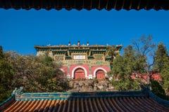 Θερινό παλάτι του Πεκίνου για να στείλει τα κτήρια του τοπικού LAN Tong Στοκ εικόνα με δικαίωμα ελεύθερης χρήσης