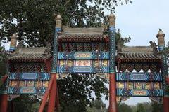 Θερινό παλάτι Bejing στην Κίνα Στοκ εικόνες με δικαίωμα ελεύθερης χρήσης