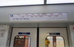 Θεσσαλονίκη, Ελλάδα - 12 Σεπτεμβρίου 2016: Έκθεμα χαρτών επίδειξης μετρό Θεσσαλονίκης Στοκ φωτογραφίες με δικαίωμα ελεύθερης χρήσης