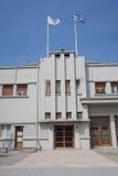 Θεσσαλονίκη, Ελλάδα - 18 Σεπτεμβρίου 2016: Κτήριο λιμενικής αρχής Θεσσαλονίκης Στοκ Εικόνες