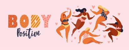 Θετικό σώματος Ευτυχής συν τα κορίτσια μεγέθους και τον ενεργό υγιή τρόπο ζωής επίσης corel σύρετε το διάνυσμα απεικόνισης ελεύθερη απεικόνιση δικαιώματος